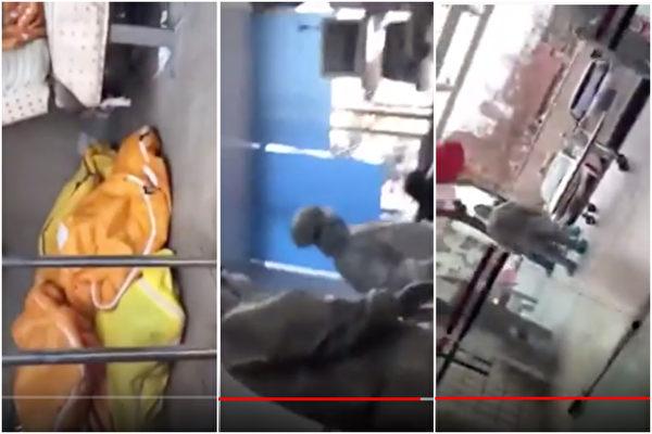 武漢網友暗訪醫院見證8具屍體 當晚被抓