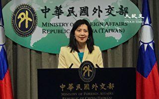 中共稱允台參加WHO會議 外交部:令人不齒