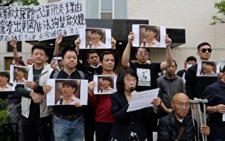 洛杉矶民间组织声援《柳叶刀》发文护士