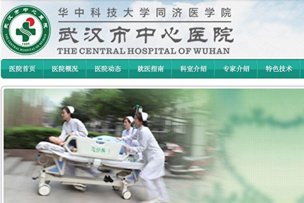 【一線採訪】武漢5名護工染疫 被迫流落街頭
