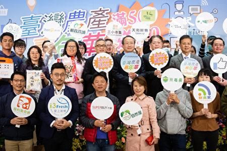 """农委会27日号召台湾44家电商平台共同举办""""台湾农产嘉年华-满500送50""""网购活动。"""
