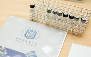 台1年内推出武汉肺炎疫苗 已进入动物实验