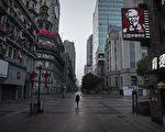 【靖遠快評】中國電訊用戶為何銳減2100萬