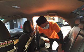 降低小黃司機曝險 中市提供次氯酸水