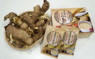 暖身又营养 大叶大学成功开发米蛋白黑糖姜茶