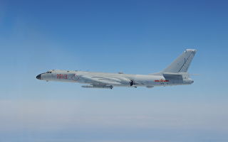 台国防部:侦获中共轰六机航经台湾西南海域