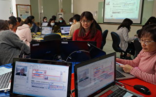 建置遠距教學平台 大葉大學提供港澳生自主學習