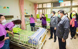 鄭文燦視察護理之家防疫工作  避免群聚感染