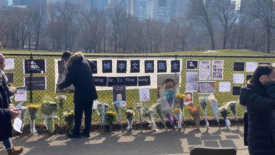 组图:纽约大陆留学生悼李文亮 要言论自由