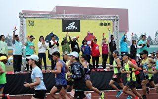 2020嘉義Zepro Run全國半程馬拉松路跑