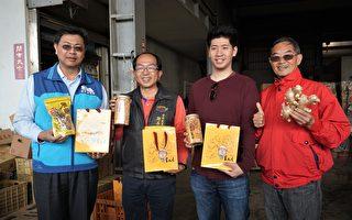 台灣薑首度外銷美國 第一批17,000斤裝櫃