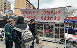 周晓辉:防民甚于防川 红朝崩塌倒计时