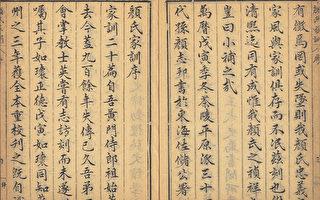 【馨香雅句】忠厚传家久 诗书继世长(二)