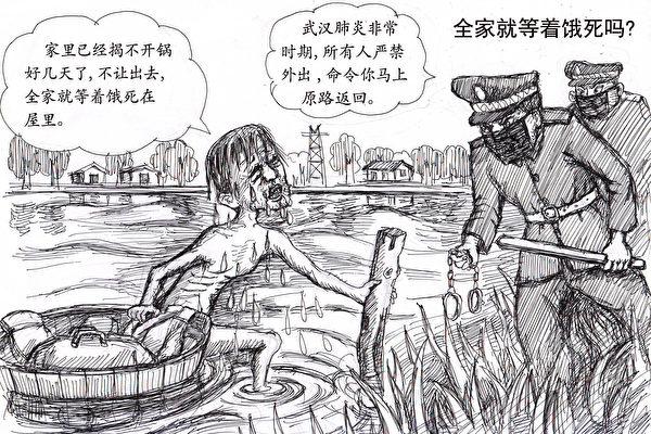 程曉容:應勇王忠林新官上任 火燒何方?