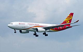 受中共肺炎衝擊 香港航空裁員400人