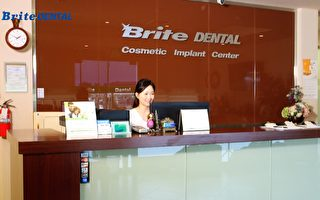 Brite Dental微創技術 輕鬆體驗植牙
