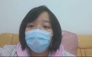 「不是被病害的 是機制」武漢居民心中悲苦