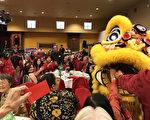 聖地亞哥鼠年團拜晚宴慶中國新年