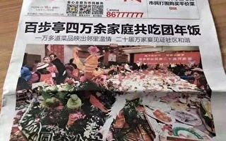 袁斌:「疫情可防可控」新解