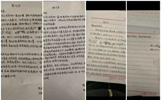 湖北医院护士网上发物资求助帖 被迫承认造谣