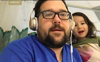 丈夫孩子随撤侨飞机回美 妻留武汉照顾染病父亲