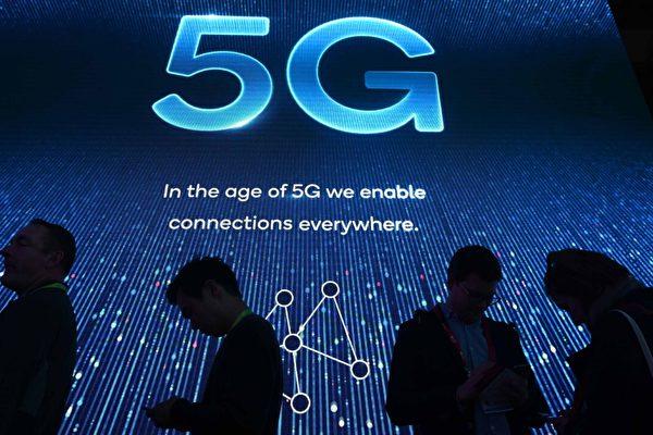 替代华为 英国寻求与日本合作开发5G网络