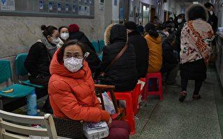 【一線採訪】「快喘不過氣來」武漢病患呼救