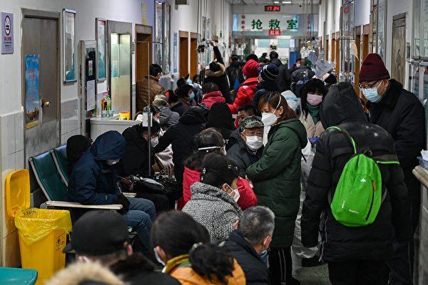 英媒:中共低報確診數 海內外同聲譴責
