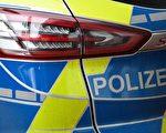 计划攻击清真寺 德国警察突袭极右翼组织