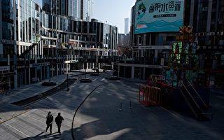 【新闻看点】各地复工风险大 北京遇政治危机