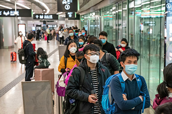 【直播回放】2.11新肺炎追蹤:習憂經濟 各地開工