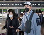 美媒:自1月起 43万人从中国进入美国