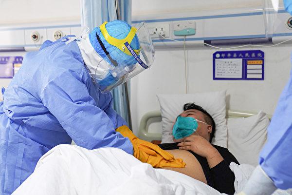 中共肺炎(俗称武汉肺炎)蔓延至今,各地陆续出现痊愈案例。这些痊愈的病人都使用了什么疗法? (STR/AFP via Getty Images)