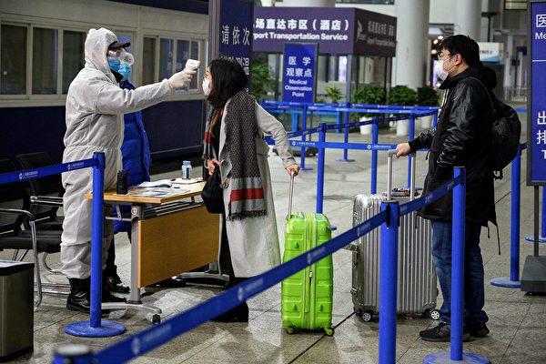上海机场对美国人设高度机密黑名单 含9岁童