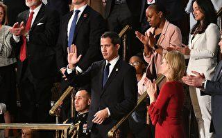 川普在白宮會見委內瑞拉反對派領導人瓜伊多