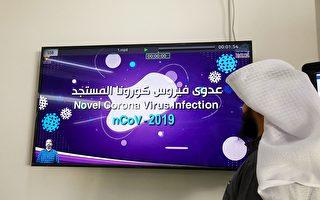 伊朗确诊武汉肺炎病例增至5人