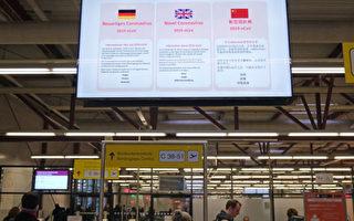 担忧感染中共肺炎 德国雇员可在家上班吗?