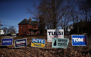 新罕布什爾州民主黨初選 晚8點陸續開票
