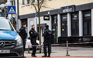 德國哈瑙連環槍殺案11人死 嫌犯自盡