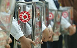 武漢紅十字會曝內情:12人年薪近300萬