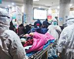 调查:处理疫情方式使北京失去国际信任