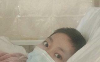 【一线采访】移植舱关闭 武汉白血病患无助