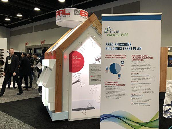 圖:溫哥華BUILDEX展出行業領先技術與產品,鼓勵大家加速推進變革,儘快改善氣候變遷帶來的影響 。(邱晨/大紀元)
