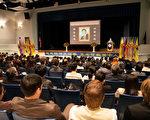 2020年2月21日,纽约上州中城举行的橙县第二届法轮大法修炼心得交流会。(戴兵/大纪元)