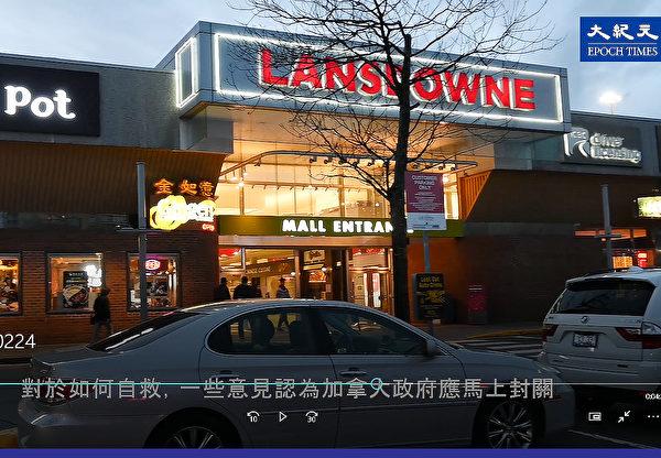 圖:因為新冠病毒疫情的影響,溫哥華中餐館遭到重大創傷,危機中哪去找出路?(視頻截圖)