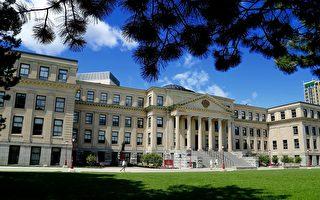 渥大学生上周末自杀 近3万人联署促改善心理健康
