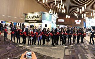 溫哥華全球永續環境展 台灣館搶攻綠能商機