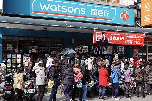 台灣民眾為何買不到口罩 網友揭真相