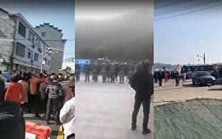 【翻墙必看】温州封城 市民上街与警爆冲突