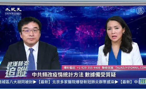 【直播回放】2.21新肺炎追蹤:監獄大爆發